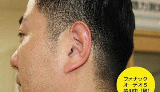 補聴器ご相談会を実施しております