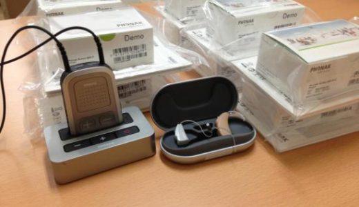 フォナック最新型補聴器 ご試聴会開催!! 6月9日(日)、10日(月)