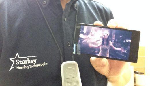 Bluetoothで補聴器とiPhoneがつながります。
