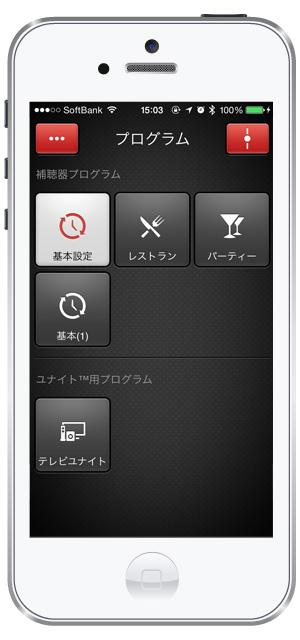 linx_image_04