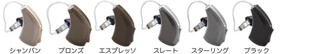 3-Series-ric312-collar
