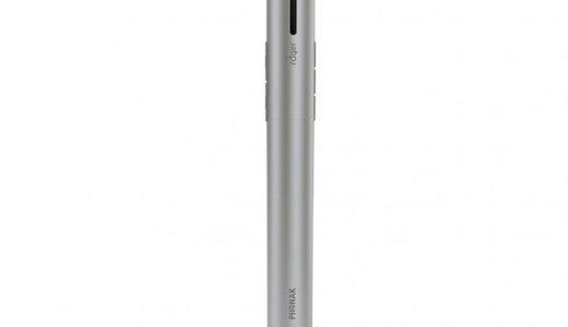 フォナックRoger Pen(ロジャーペン)
