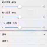 iOS8.3でプログラム表示修正