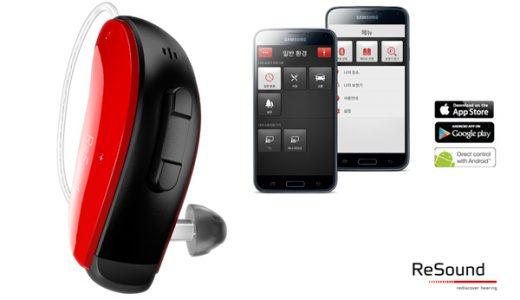 ギャラクシーとMade For iPhone対応の補聴器