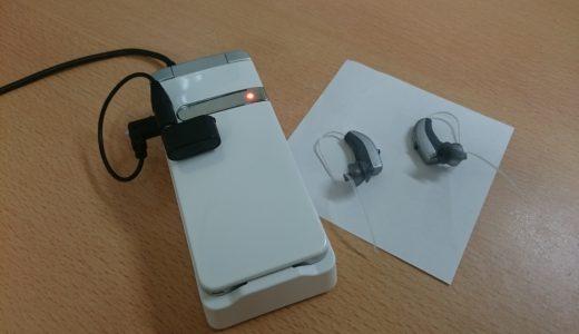 ワイデックス(WIDEX)補聴器の小ネタをご紹介、アクセサリーのコールデックス(CALL-DEX)を折り畳み携帯電話につなげてみた!。補聴器+携帯電話はワイデックスが断然おすすめ!