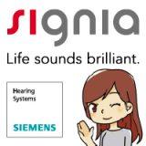 2018年9月28日まで シーメンス・シグニア補聴器「NX」「プライマックス」キャンペーン開催します