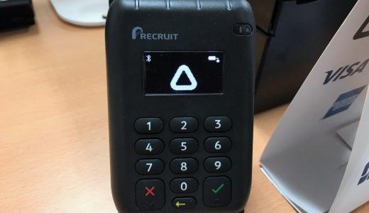 air pay導入!Apple apy/suica・pasmoでお支払出来ます。ついでにカードリーダーをワイヤレス充電使用にしてみました!