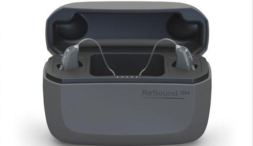 「置くだけ充電」 GNリサウンド充電式補聴器キャンペーン実施します
