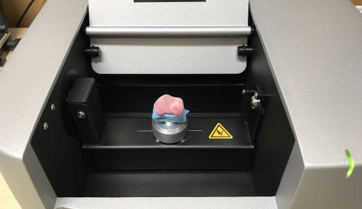 シグニア補聴器 3Dスキャナ「iscan2」を使った便利なお話