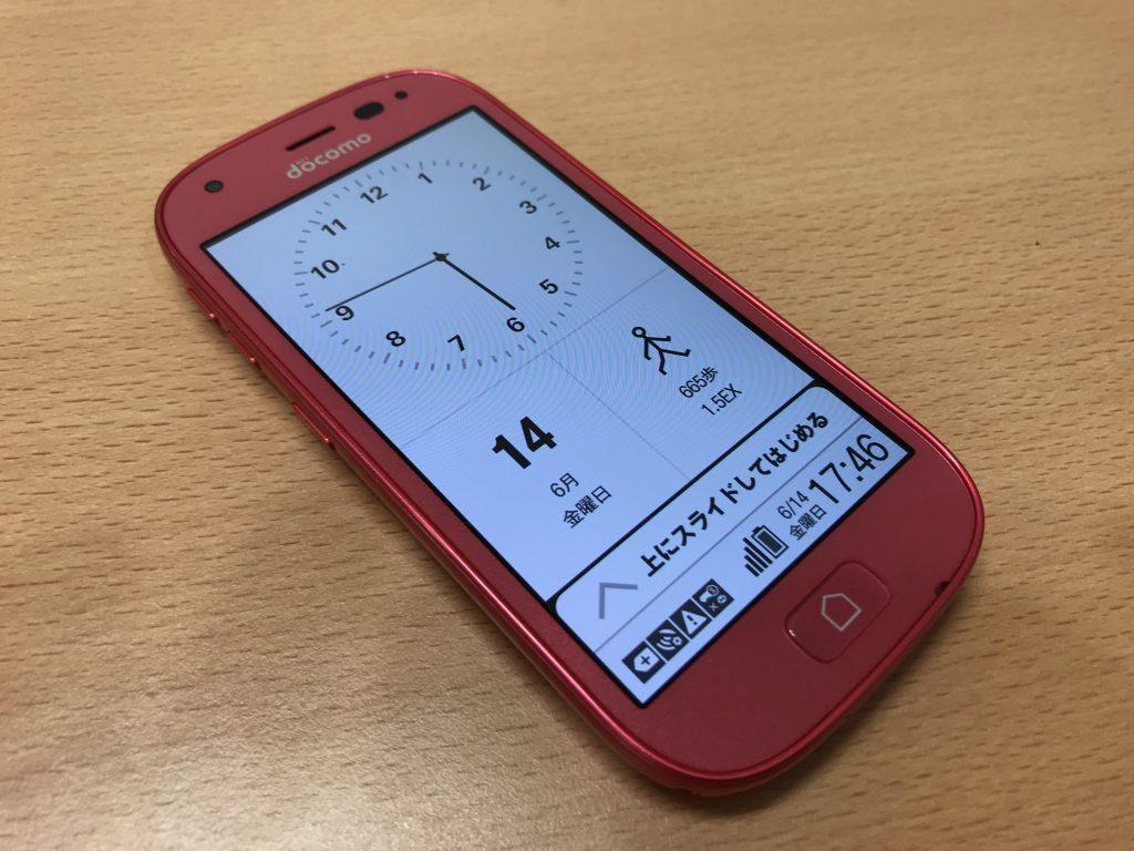 スマートフォン らくらく ドコモのらくらくスマホの価格と使い方|シニア向け機能をご紹介│スマホのススメ