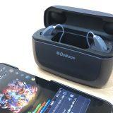 ベルトーンの補聴器「アメイズ」をAndroid10スマホに接続してストリーミング beltone/amaze