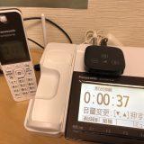 固定電話の音声を補聴器に直接送信 フォナック補聴器「マーベル」を固定電話に接続してみたら便利に使えた