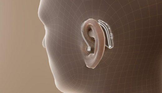 世界初 3つのマイクを搭載した耳かけ型補聴器「リサウンド ワン」新登場! 電話が聞きやすい/充電式補聴器/MFIヒアリングデバイス対応/made for iPhone