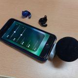 補聴器に指向性マイクを後付けしてみる! made for iPhone/MFIヒアリングデバイス/ライブリスニング