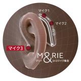 リサウンド耳かけ充電式補聴器「ワンマリー」 モニターキャンペーン実施致します